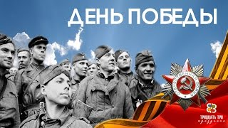 Victory day: imperishable memory